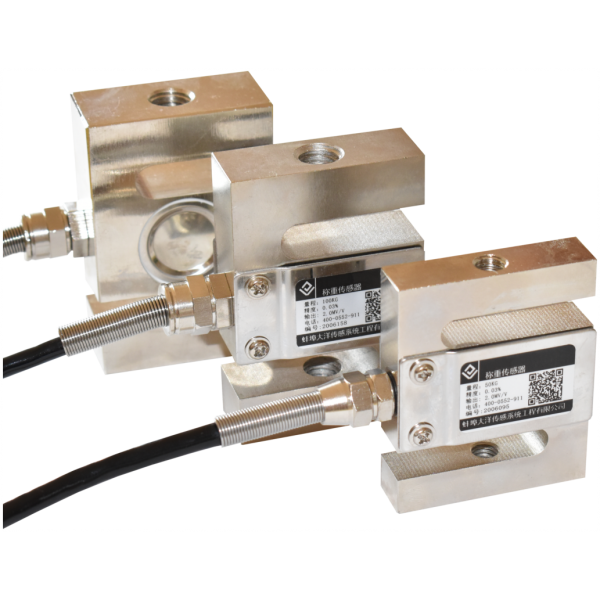 S type load cells for dynamometer torque measurement